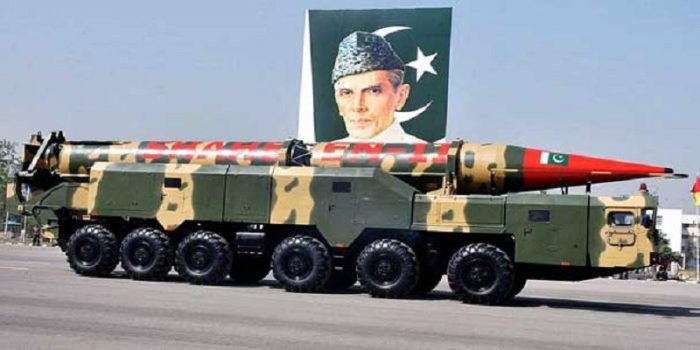 Pakistan building nuclear weapons