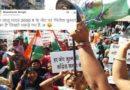भारत बंद को लेकर विरोधियों में पड़ी 'फूट', ट्विटर यूजर्स ने ऐसे लिए मजे!