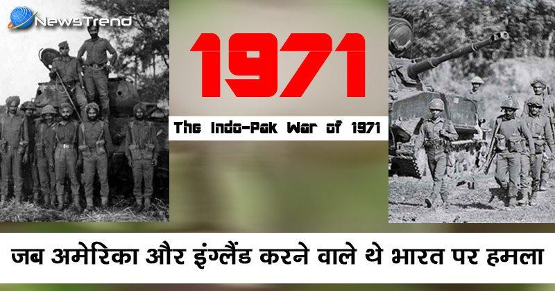 Indo-Pak War 1971