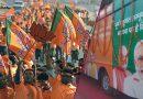 'पूर्ण बहुमत, सम्पूर्ण विकास' के साथ यूपी में निकलेगी BJP की परिवर्तन यात्रा, केसरिया रंग में डुबा सहारनपुर