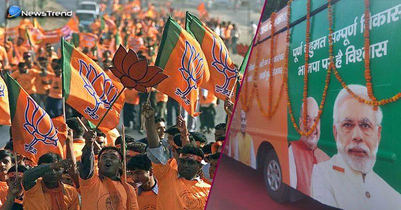 BJP Parivartan yatra