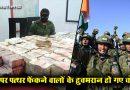 . ठंढे पड़ गए कश्मीर के अलगाववादी
