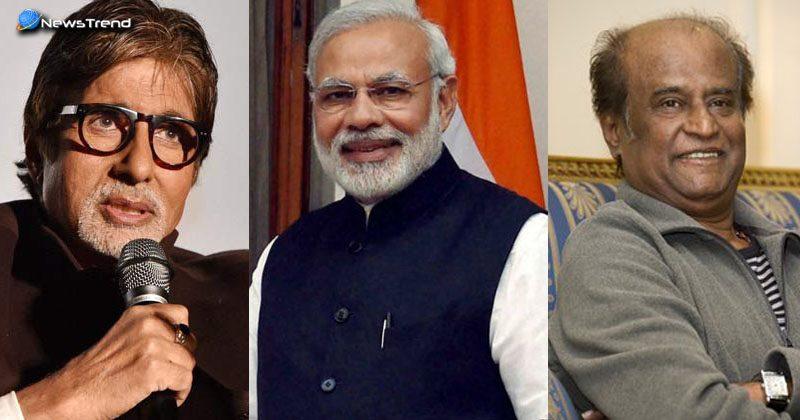 बॉलीवुड के सितारों नेबॉलीवुड के सितारों ने भी प्रधानमंत्री मोदी के की तारीफ