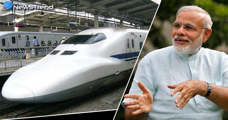 बुलेट ट्रेन मोदी के हाई स्पीड ट्रेन की योजना