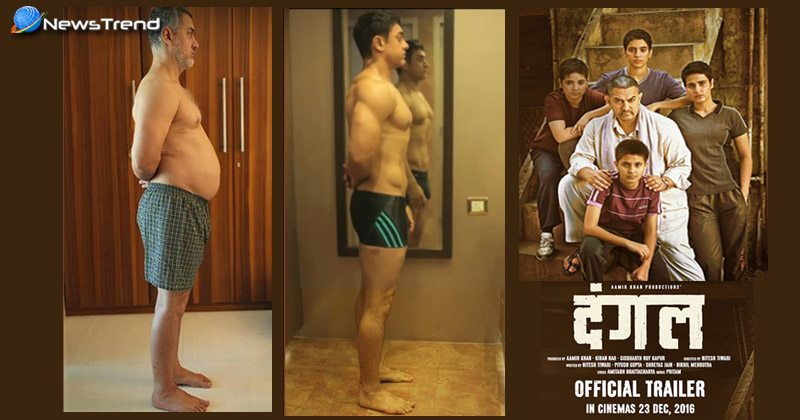 amir khan body transformation dangal