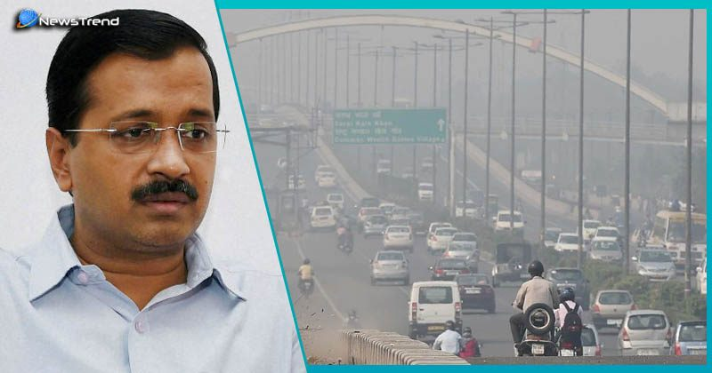 Pollution in Delhi emergency Situation