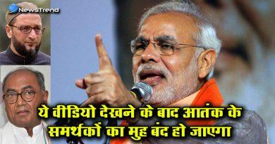 Modi reply on Bhopal Encounter