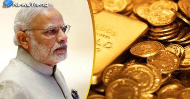 PM Modi next target Blackgold