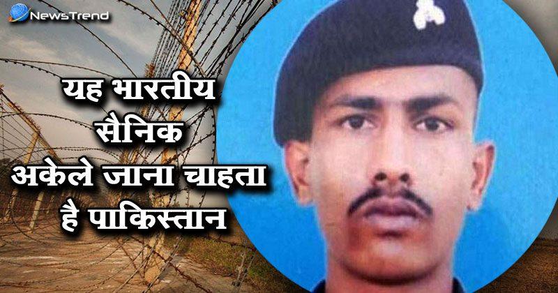 भारतीय सैनिक अकेले पाकिस्तान जाकर अपने भाई से मिलना चाहता है