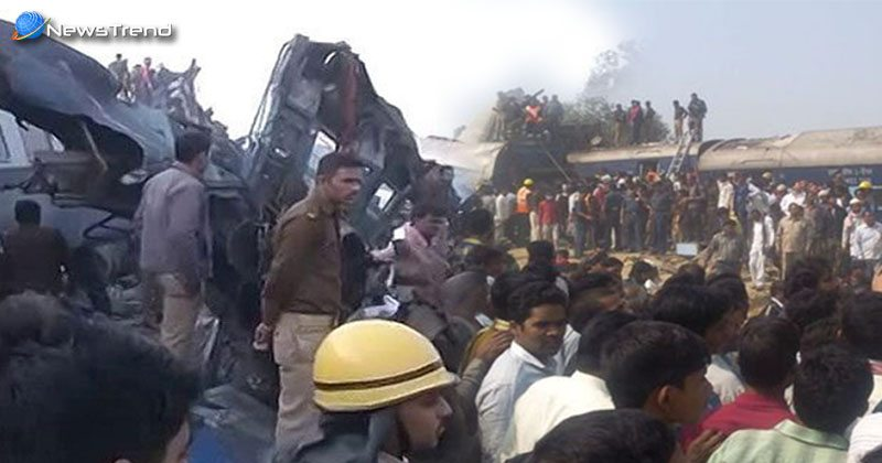 Patna Indore Express Train Accident