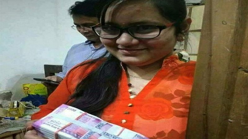 BJP leader daughter note viral photo