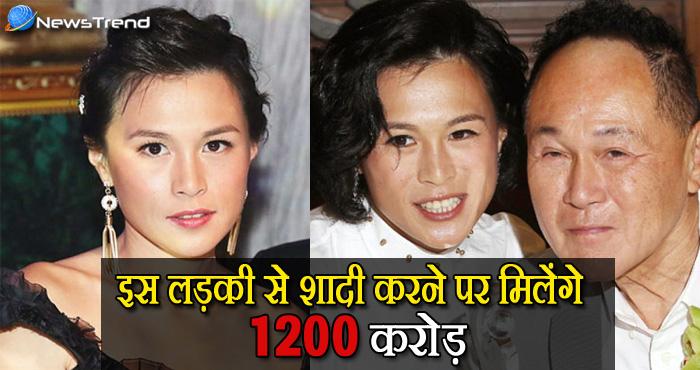 पिता के 1200 करोड़ देने के बाद भी कोई नहीं करना चाहता इस लड़की से शादी,वजह जान कर होश उड़ जायेंगे