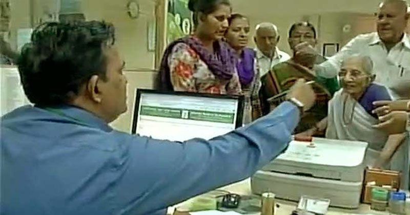 Heeraben Modi reaches bank to exchange money