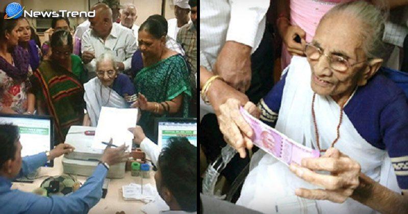 Heeraben Modi reaches bank to exchange money