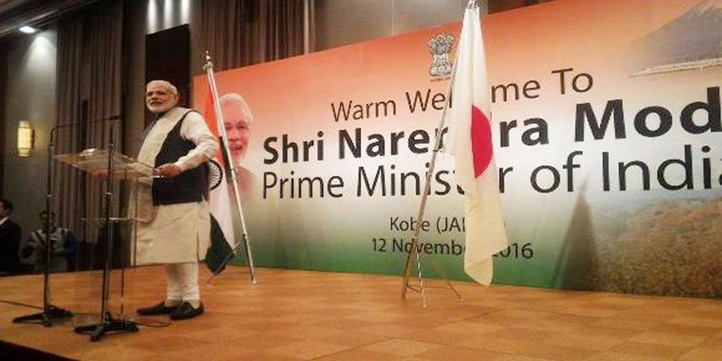 Narendra Modi address Indian in japan