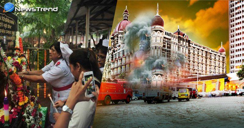 Mumbai terror attack 26 November 2008