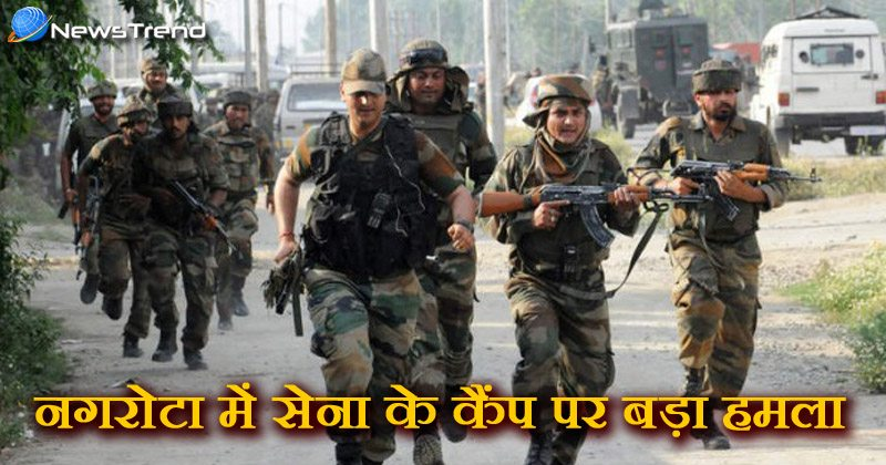 Militant attack on nagrota army camp