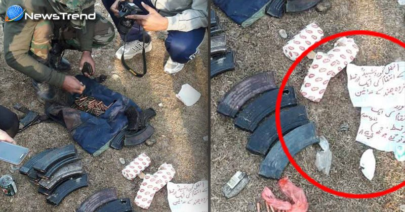 """Photo of नगरोटा हमला: आतंकियों के पास से उर्दू में """"अफजल के इंतकाम की एक और किश्त"""" लिखे पर्चे मिले!"""