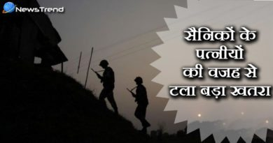 Bravery wives of army officers