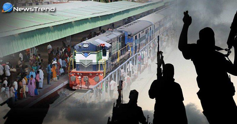 Terrorists plan to blast in train