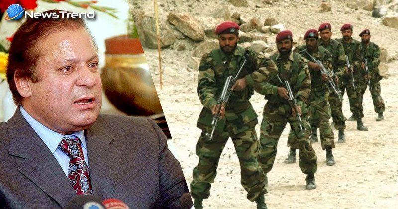 pakistan start military training