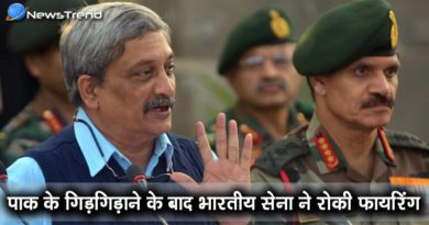 Indian army stopped firing supplications