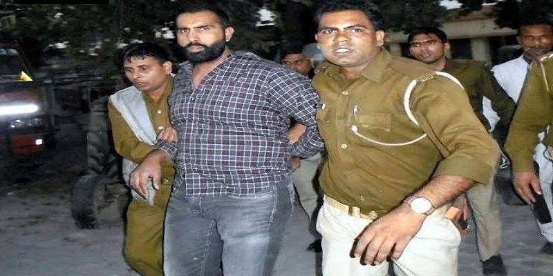 Terrorist Harminder Mintoo Arrested