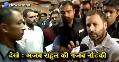 rahul gandhi exchange his currency note