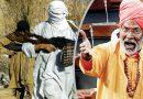 साक्षी महाराज ने दिया बड़ा बयान, कहा आतंकियों को देखते ही मार देनी चाहिए गोली!
