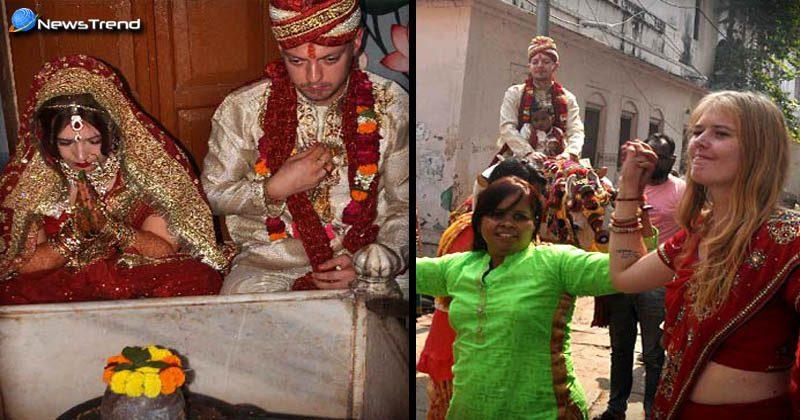 वाराणसी में स्वीडन के रहने वाले जोड़े ने की शादी