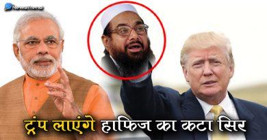 PM Modi Donald Trump target hafiz saeed