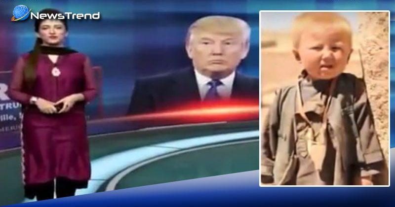 Donald trump born in Pakistan