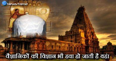 brihadeeswara temple mystery
