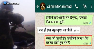 Bhopal Encounter whatsapp chat