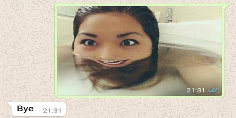 व्हाट्सएप पर नहाती हुई महिला