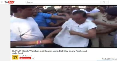 bjp leader Harshvardhan beaten by people