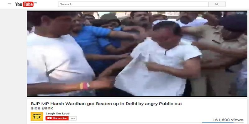 bjp leader Harshvardhan beaten by people