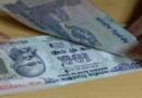 RBI जल्द जारी करेगा 100 रुपए के नए नोट, 20-50 के भी आएंगे नए नोट, जाने क्या होगी खासियत!