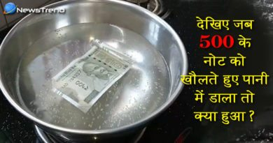 five hundred note in boiled water