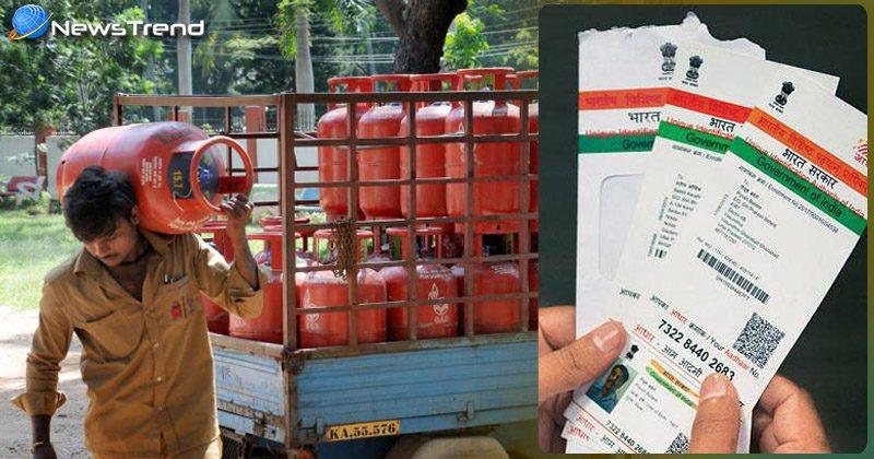 आज से बिना आधार नंबर के नहीं मिलेगी गैस पर सब्सिडी साथ ही नहीं भरा जा सकेगा IIT का फॉर्म!
