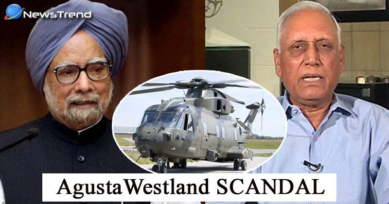 Photo of पूर्व वायुसेना प्रमुख ने मनमोहन सिंह पर किया खुलासा, कहा – अगस्ता वेस्टलैंड घोटाले में PMO भी था शामिल