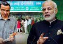 पीएम मोदी ने दिया नए साल का गिफ्ट: 1 जनवरी से ATM से पैसे निकालने की सीमा बढ़ी!