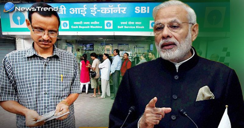 Photo of पीएम मोदी ने दिया नए साल का गिफ्ट: 1 जनवरी से ATM से पैसे निकालने की सीमा बढ़ी!