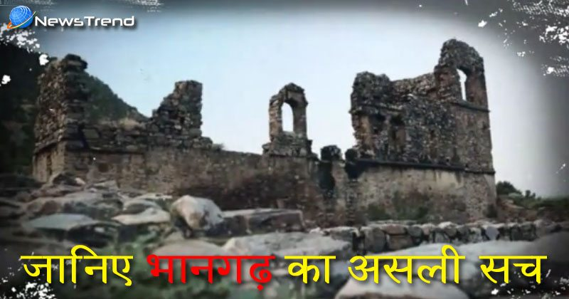 bhangarh fort haunted story