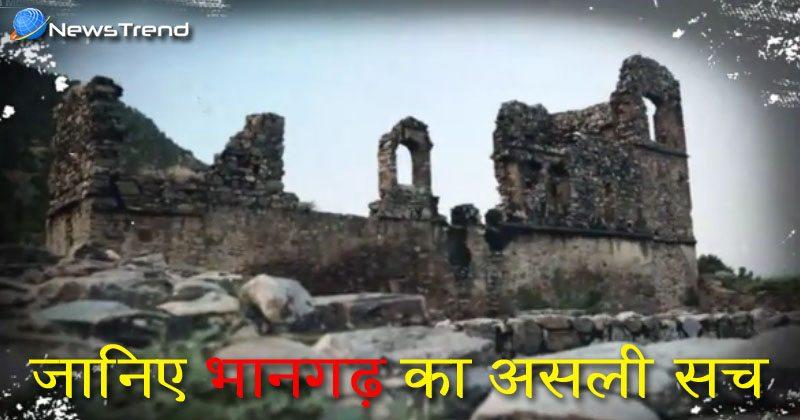 bhangarh fort haunted story