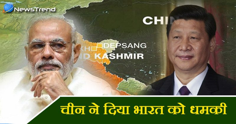 China threatens India on magnolia issues