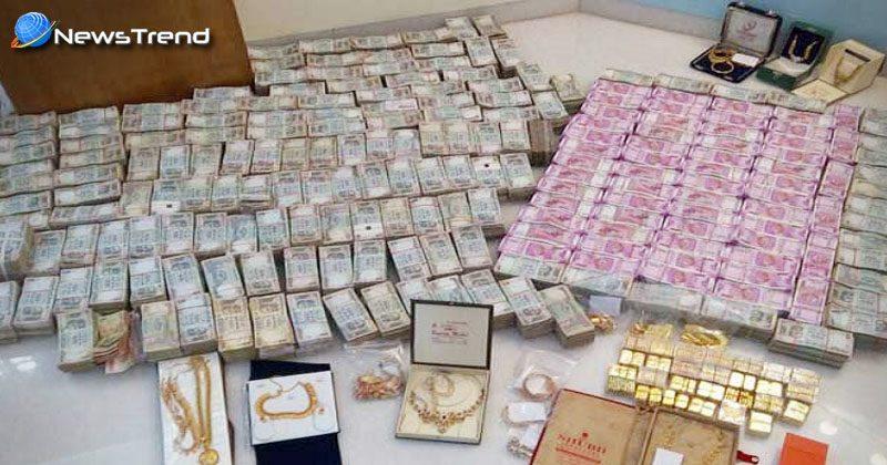 Income tax department Raid