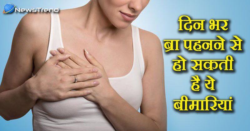 bra diseases