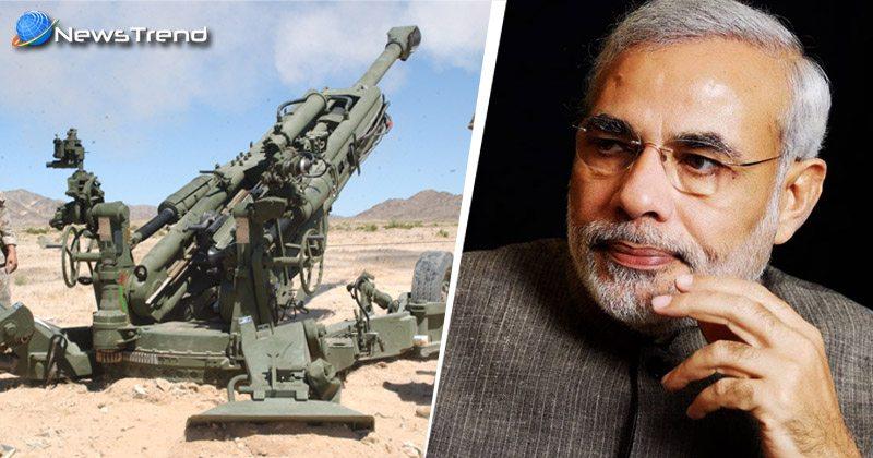 india america howitzer tan deal final