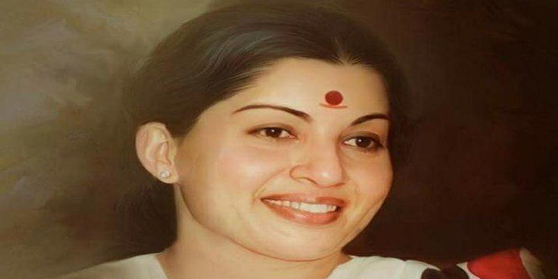 Jayalalitha Panchali or Draupadi Case